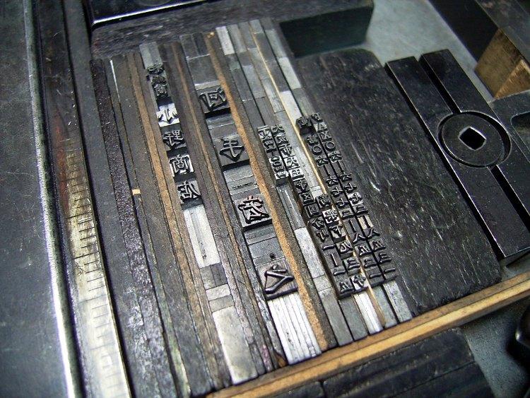 名刺サイズの文字組み