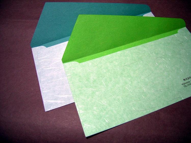 和紙封筒の裏面