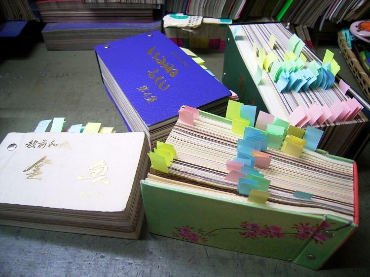 和紙の見本帳から素材選定