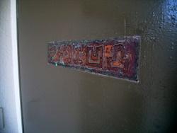 アトリエ凹凸工房の入り口