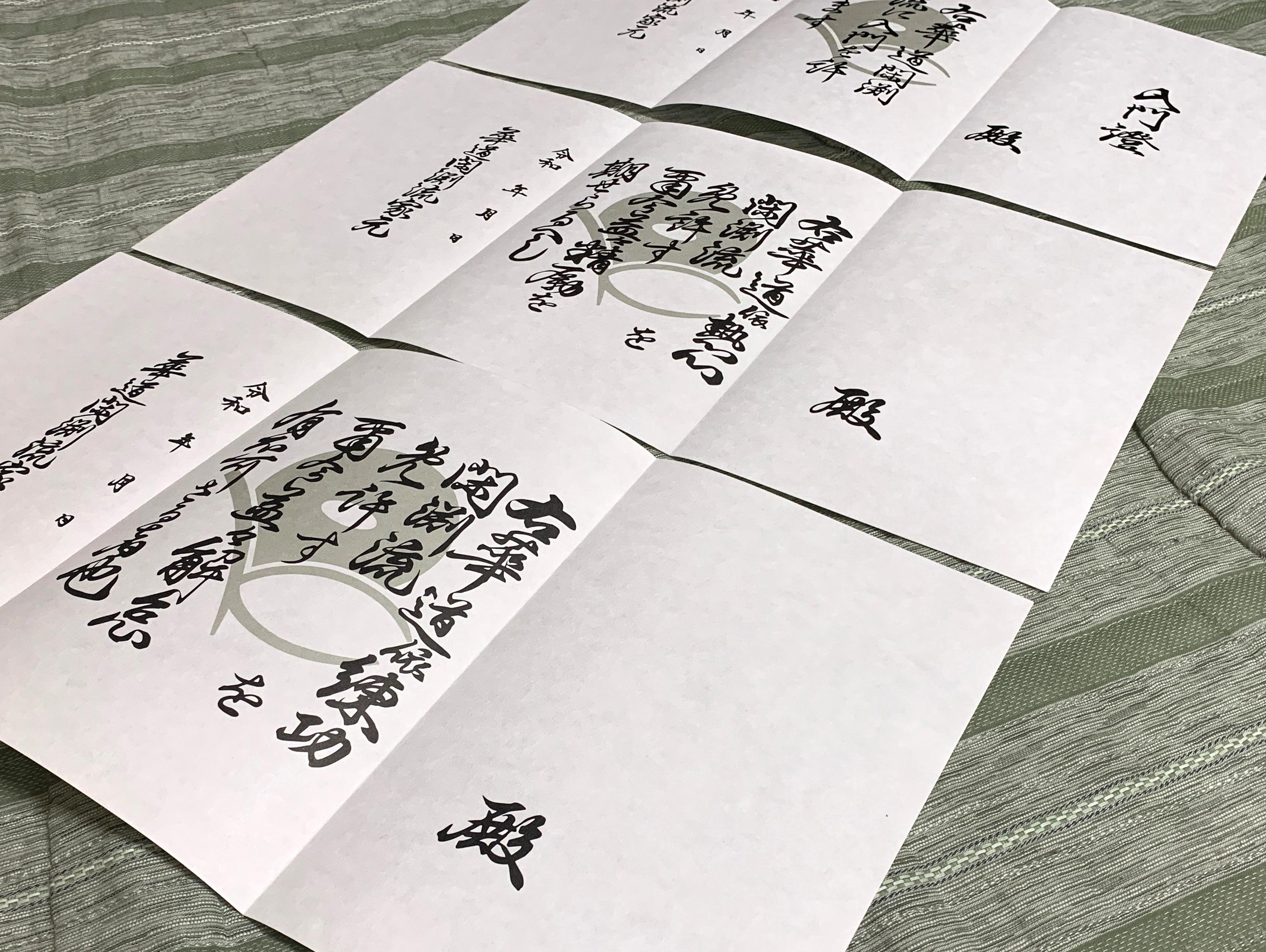 華道家元の免状用紙3種類を鳥の子紙を使って別注で作製しました