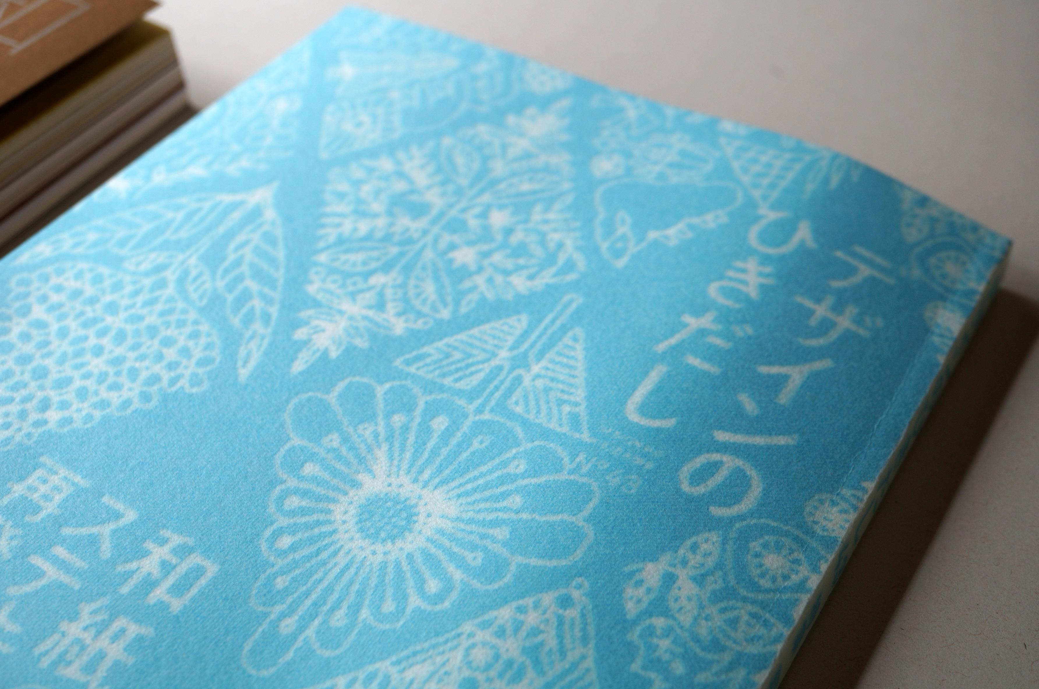 デザインのひきだし№43に小野商店が手掛けた各種和紙製品が掲載中です。