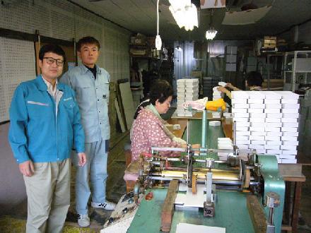 村上紙器工業所
