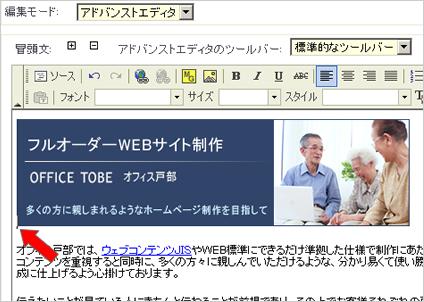 画面ハードコピー1