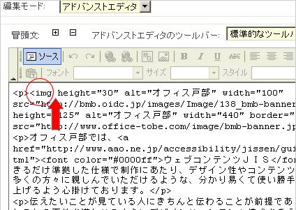 画面ハードコピー3