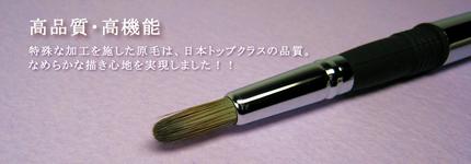 高品質 高機能 筆型スタイラス ピオネロ