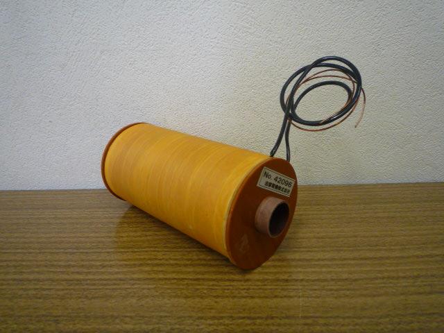 電磁コイル
