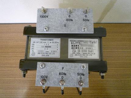 リーケージトランス(磁気漏れ変圧器)