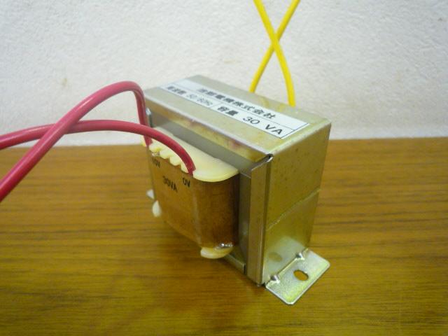 バンドタイプの変圧器