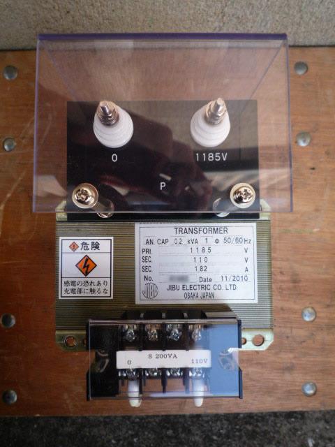 計器用変圧器 3級