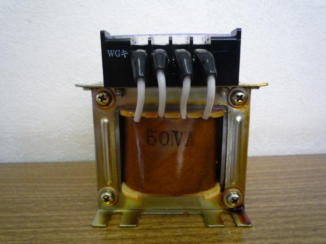 1/10にする制御用変圧器