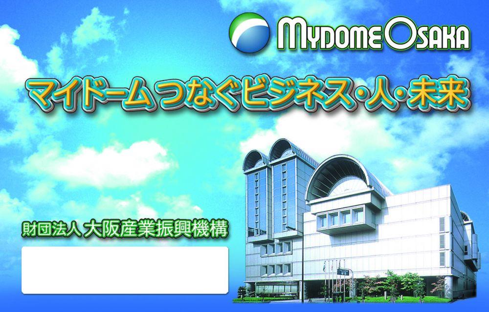マイドーム3Dカード