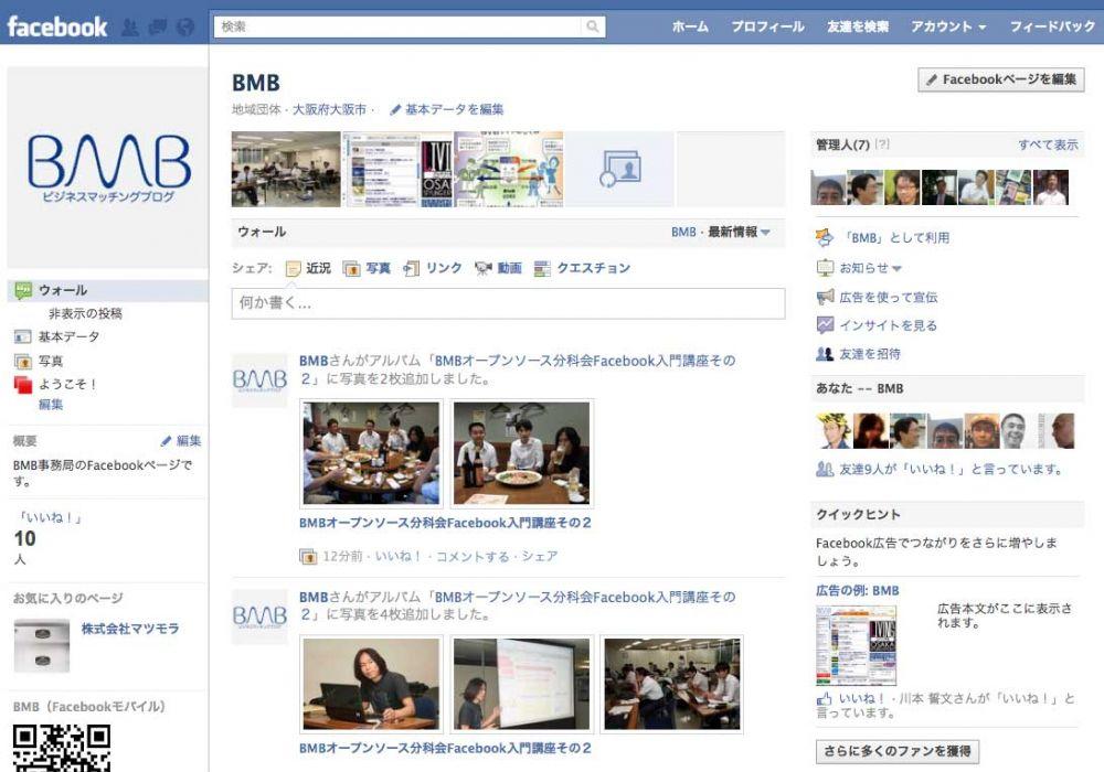 BMB FacebookPage