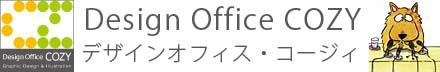 Design Office COZY