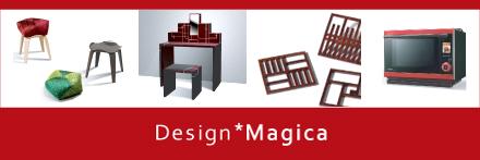 Design*Magica