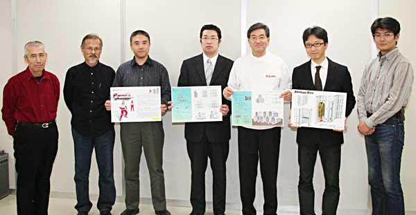 イテム・ジャパンコンペ2009