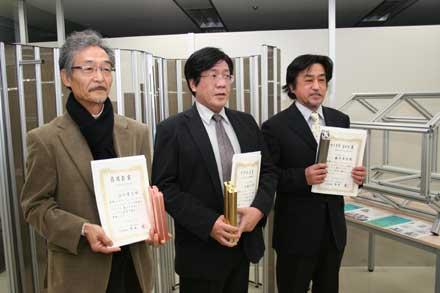 イテム・ジャパンコンペ受賞者