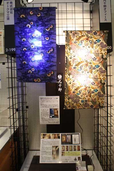 琉球びんがた・コラボ照明アート