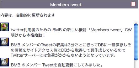Members tweet