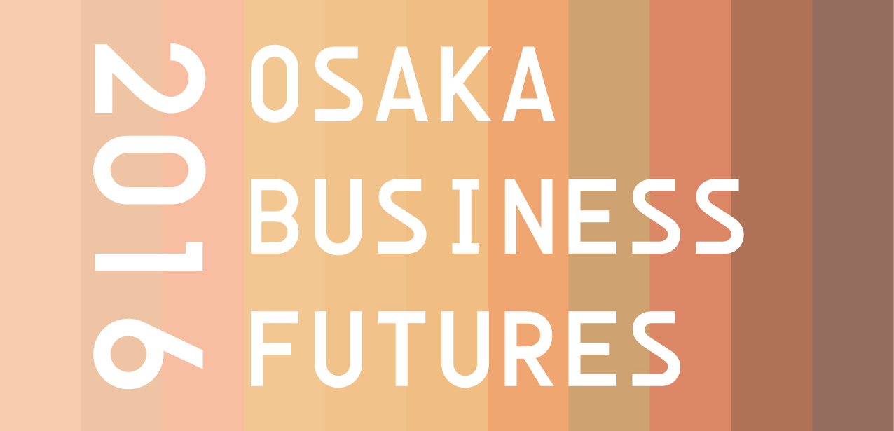 OSAKA BUSINESS FUTURES 2016シーズン2