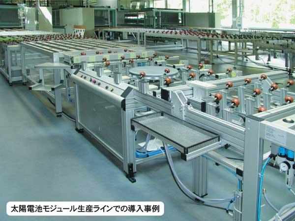 Qセルズ・ドイツ工場