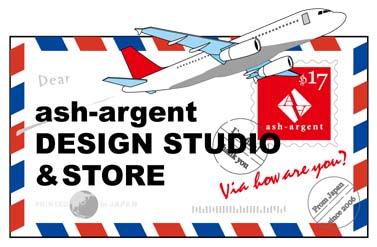 ash-argent DESIGN STUDIO