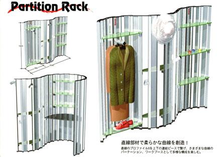 Partition Rack