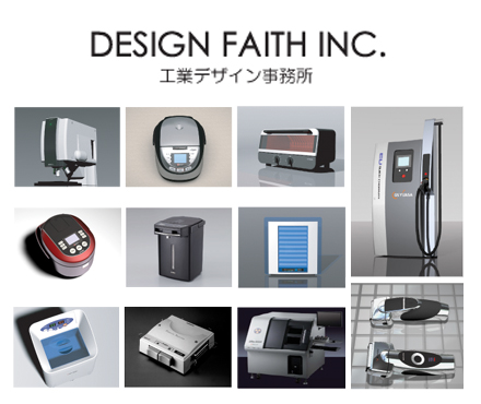 株式会社DESIGN FAITH