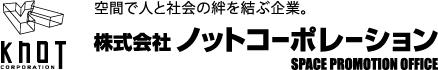 株式会社ノットコーポレーション