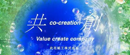 株式会社コノハナ