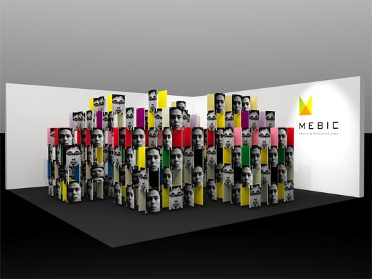 「LIVING & DESIGN 2011」出展にあたってご協力のお願い