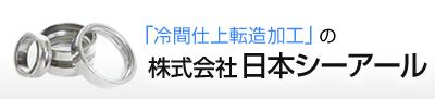 株式会社日本シーアール
