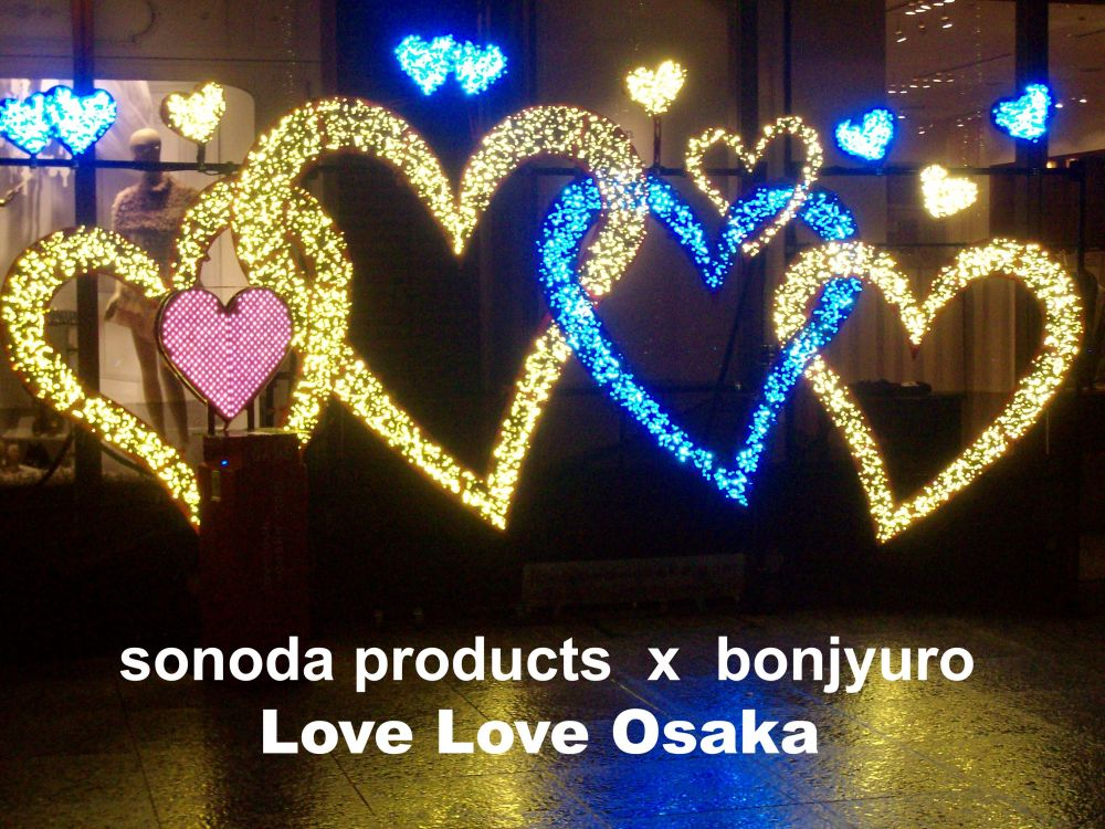 LoveLoveOsaka