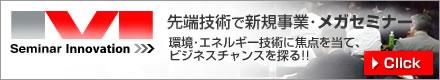 株式会社メガセミナー・サービス