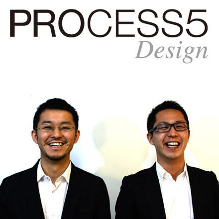 PROCESS5 DESIGN
