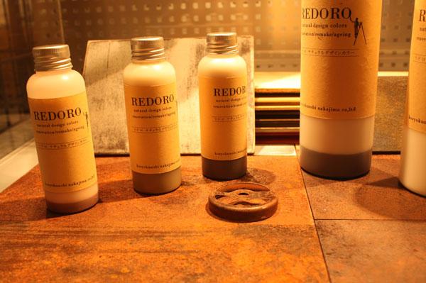 木材をデザインする着色材「REDORO」