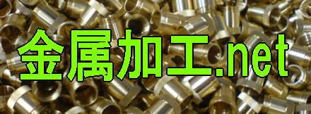 株式会社阪井金属製作所