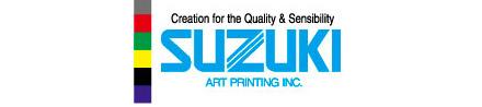 鈴木美術印刷株式会社