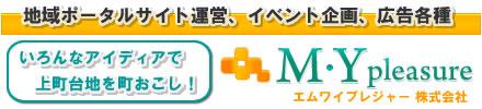 M・Yプレジャー株式会社