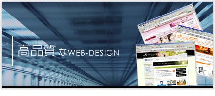株式会社WEB-SEED