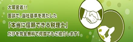 アクセス・アイ株式会社
