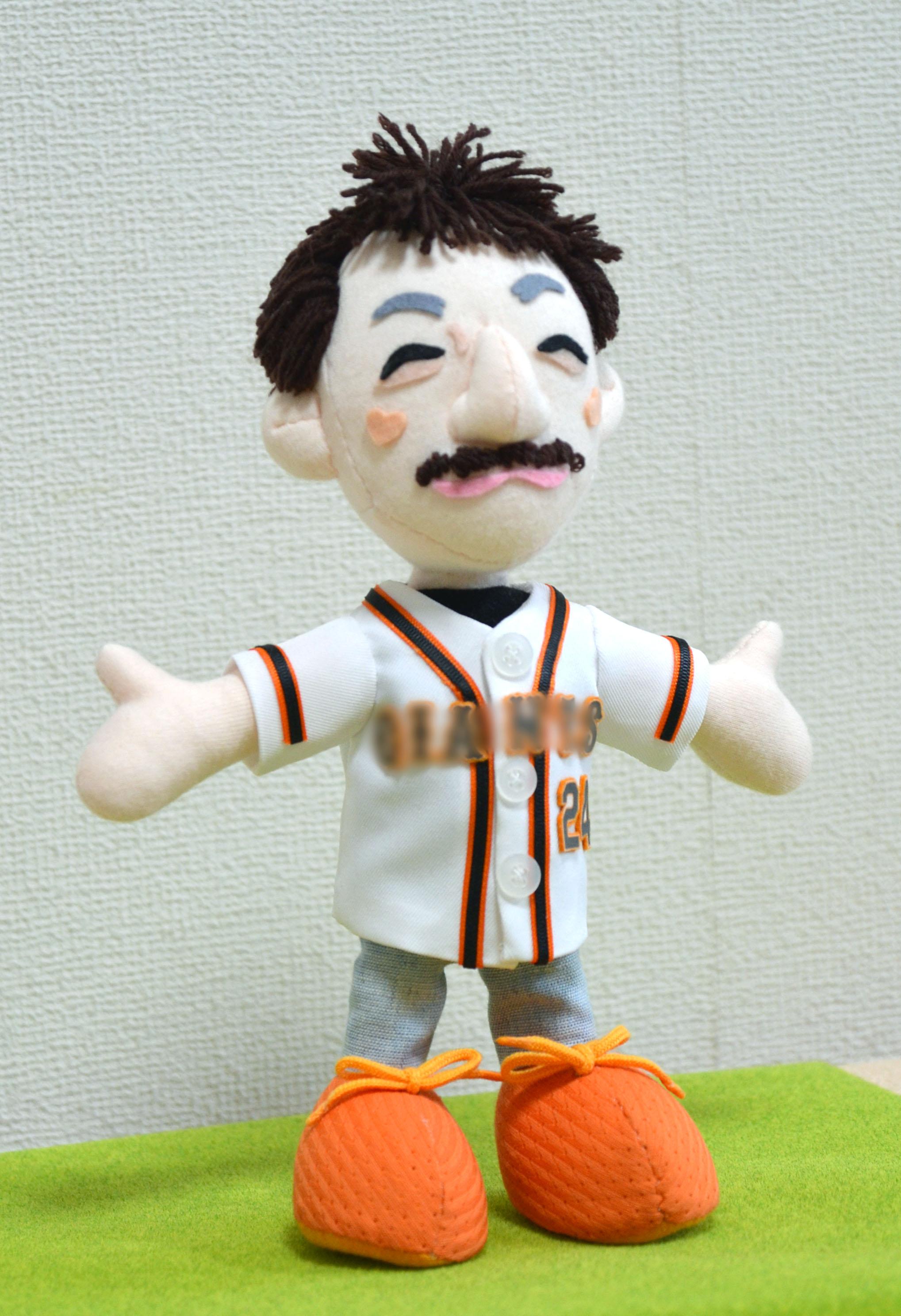 おもかげ人形ぬいぐるみ_野球応援
