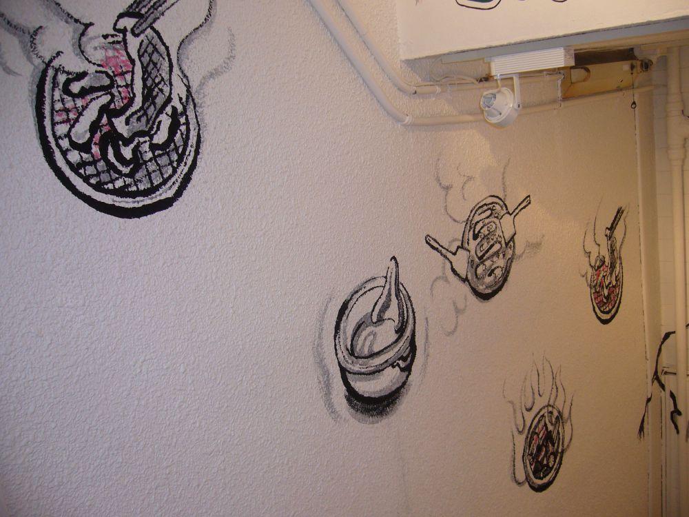 焼肉 壁画 太龍館 階段部分