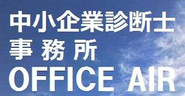 officeair