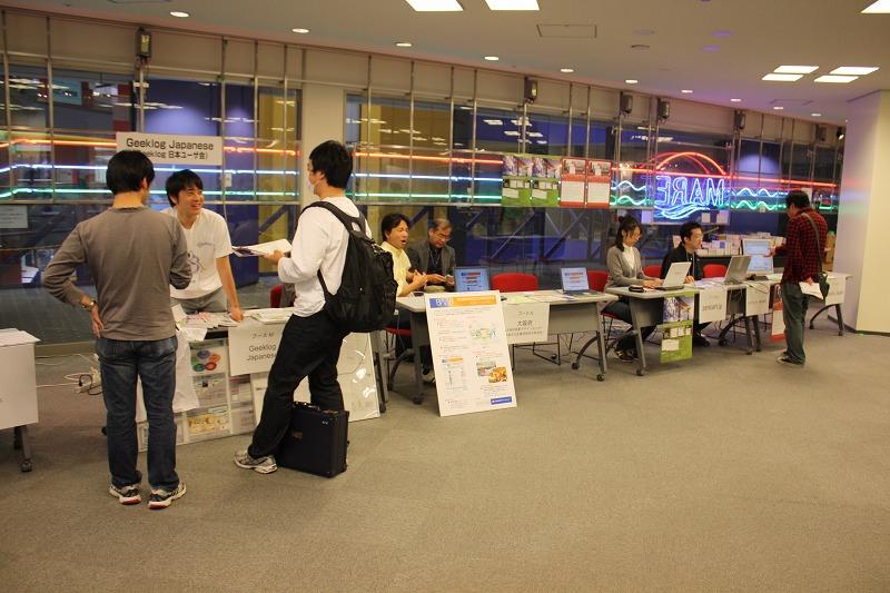 関西オープンソース2009での展示風景