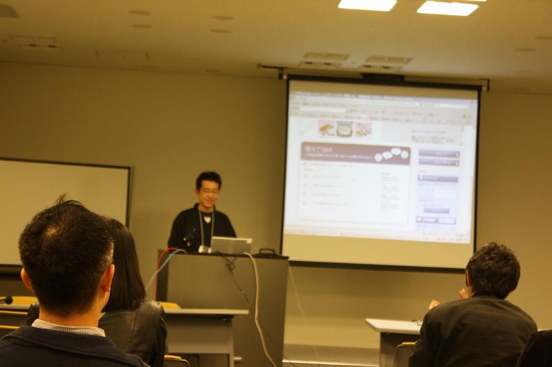 Zen Cartを使ったネットショップを開設する前田さん