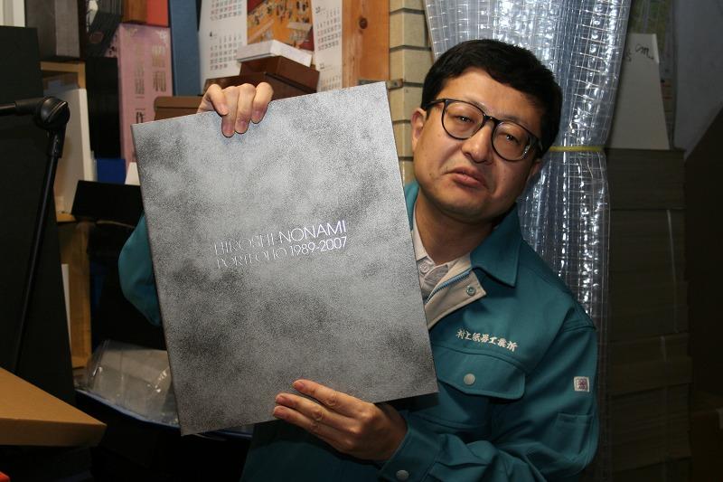 感性品質を目指して写真集の外箱制作を説明する村上氏