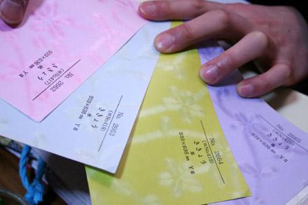 和紙の加工見本