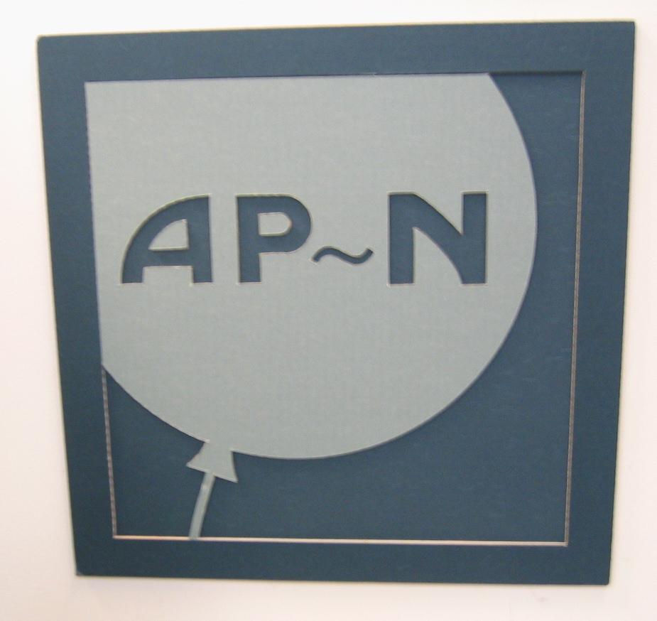 アプーンのロゴ看板