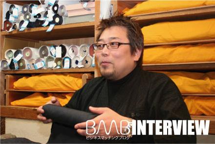 オビタスター株式会社代表取締役高畑佳幸氏